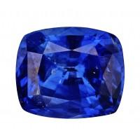 Sapphire-Cushion: 2.47ct